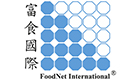FOODNET INTERNATIONAL HOLDINGS PTE LTD